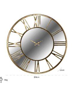 -KK-0060 - Clock Willson